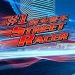 maverick #1 Street Racer