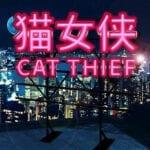 maverick Cat Thief