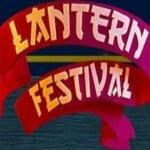 maverick Lantern Festival