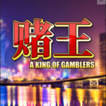 maverick a king of gamblers