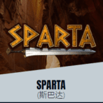maverick sparta