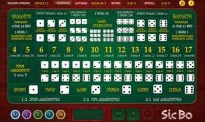 jeu de dés smartsoft gaming