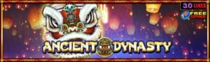 Ancient Dynasty EGT Interactive