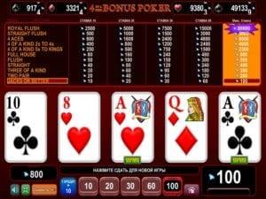 4 of a Kind Bonus Poker EGT Interactive